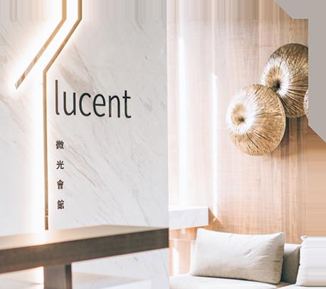 Lucent微光會館